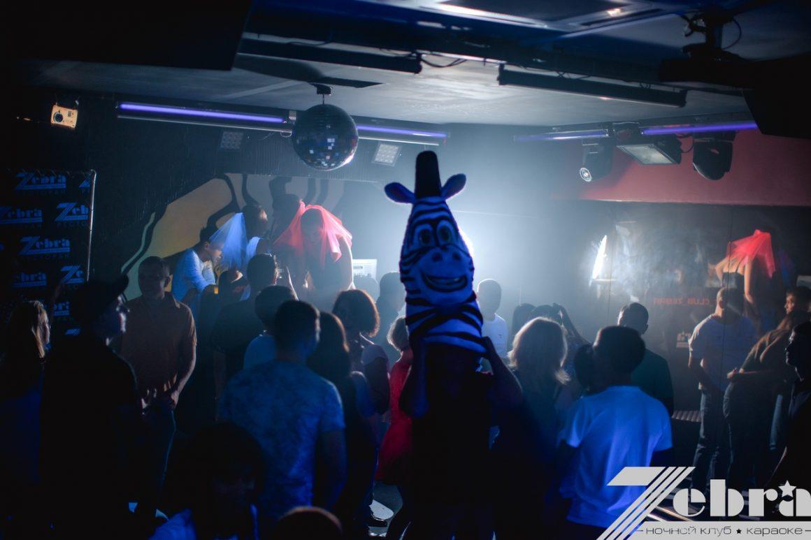 Тусовки в #Night_Club_Zebra