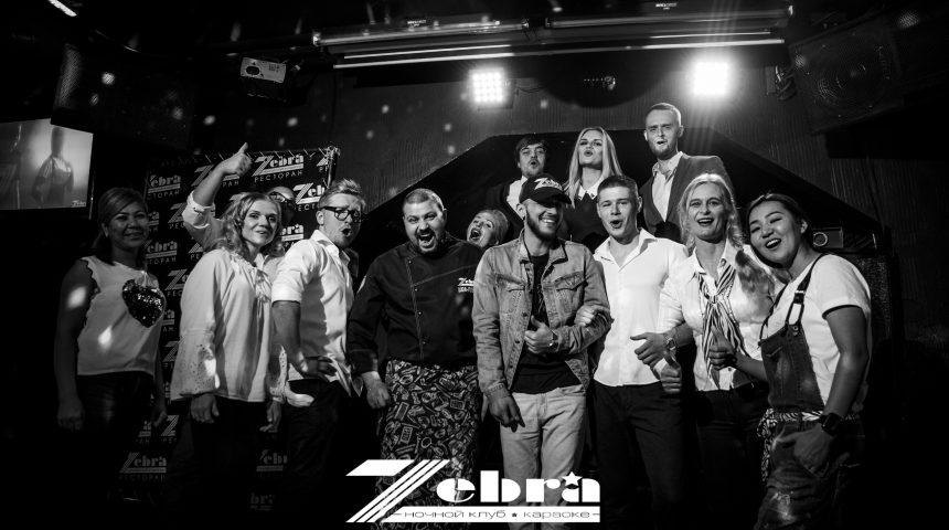 @ZebraNightClub 2.0