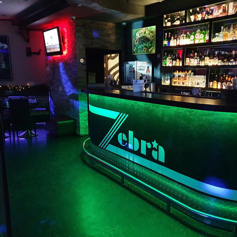 Ночной клуб зебра в одинцово русские в москве клуб