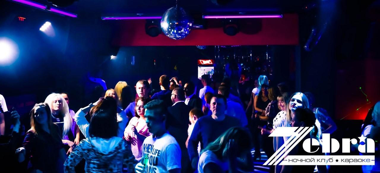 Ночной клуб в ямайке ночной клуб дискотека музыка